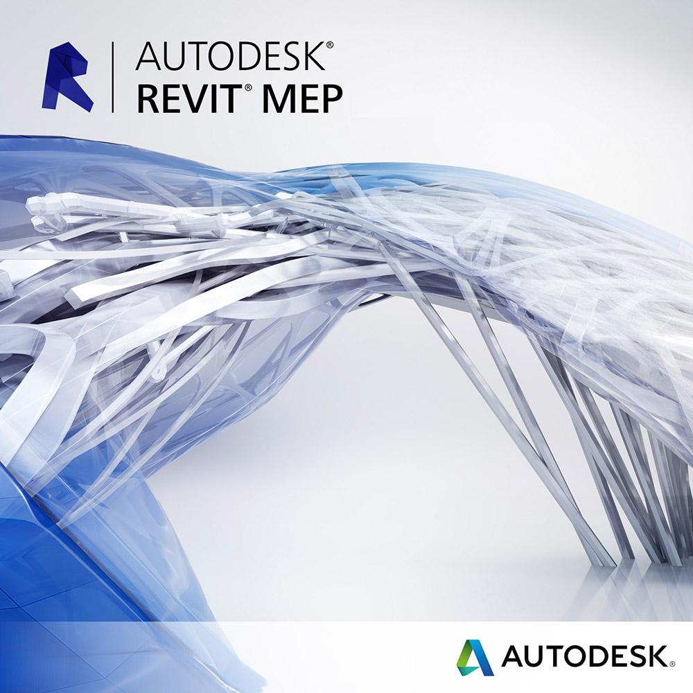 revit-mep-2016-badge-2048px Autodesk Revit Software